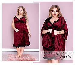 Красивый женский  комплект для сна и дома 2-ка из велюра марсал - с 48 по 62 размер, фото 2