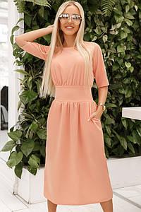 """Приталенное миди-платье """"Лара"""" с вырезом на спине и карманами (5 цветов)"""