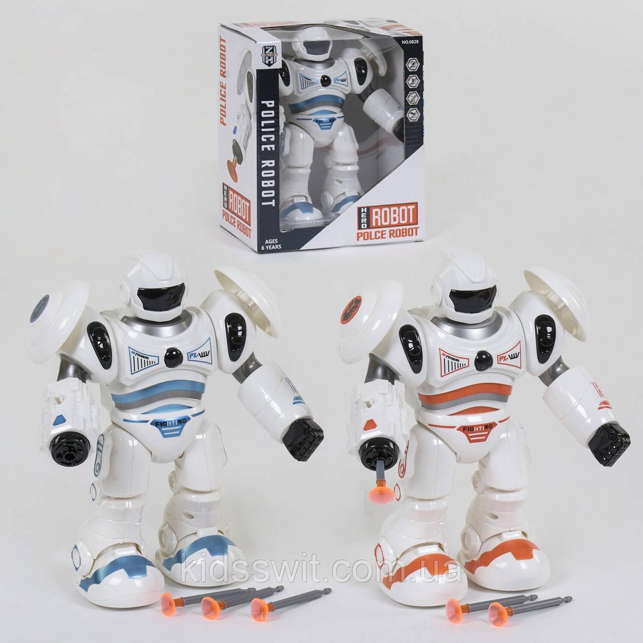 Бойовий Робот, ходить, світлові і звукові ефекти, стріляє присосками, 828