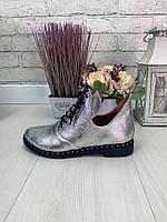 Женские закрытые туфли на шнурках. Кожа.  36-41 Серебро