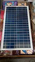 Солнечное зарядное устройство для авто аккумулятора 30 Вт, фото 1