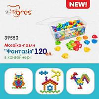 Мозаика пазлы Фантазия 120 элементов TIGRES