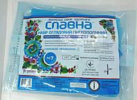 Набор гинекологический № 7 смотровой стерильный одноразовый (перчатки, пеленка 60*50, бахилы ) / СЛАВНА, фото 1