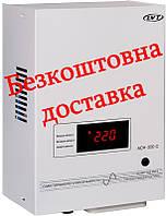 Стабилизатор напряжения симисторный АСН-350С г. Львов