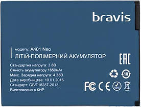 Аккумулятор (АКБ) для Bravis A401 Neo (3.8V 1650mAh) Оригинал Китай