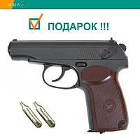 Пневматический пистолет Borner PM49 Пистолет Макарова ПМ газобаллонный CO2 120 м/с, фото 1