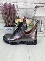 Женские закрытые туфли на шнурках. Кожа.  36-41 Металлик хамелеон