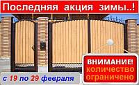 Распашные ворота с калиткой из металопрофиля, код: Р-0101, фото 1