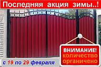 Въездные ворота с калиткой, код: Р-0102, фото 1
