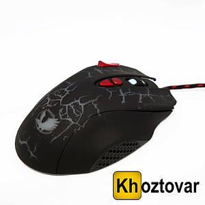 Ігрова комп'ютерна миша Jedel GM830
