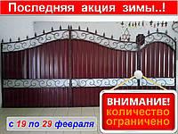 Распашные ворота с калиткой и профнастилом, код: Р-0104