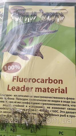 Повідець ПМ Fluorocarbon 0.60 мм 20см ( 30 шт ), фото 2