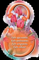 Открытка ЭТЮД В-014у, фото 2