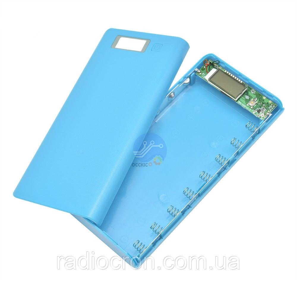 Корпус павербанка Dual USB 5В 2А, 8*18650, синий