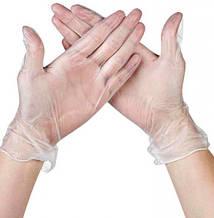 Перчатки ВИНИЛОВЫЕ синтетически