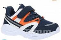 Детские кроссовки для мальчиков размер 27-32