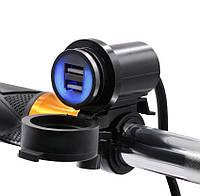 USB мото зарядка на кермо , 2 х USB, 12-24 V WUPP, CS-005A1 + кріплення під болт кріплення на кермо