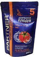 Минеральное удобрение Партнер/PARTNER - Созревание плодов (9-12-35, Me) 250 гр