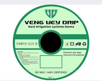 Veng Wey Drip(Корея)