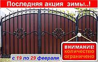 Ворота из профнастилом с коваными элементами, код: Р-0120, фото 1