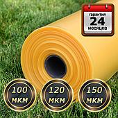 Пленка тепличная шириной от 3 до 6м 100-150мкм
