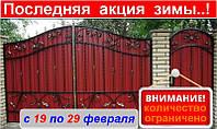 Ворота с коваными элементами и профнастилом, код: Р-0126, фото 1