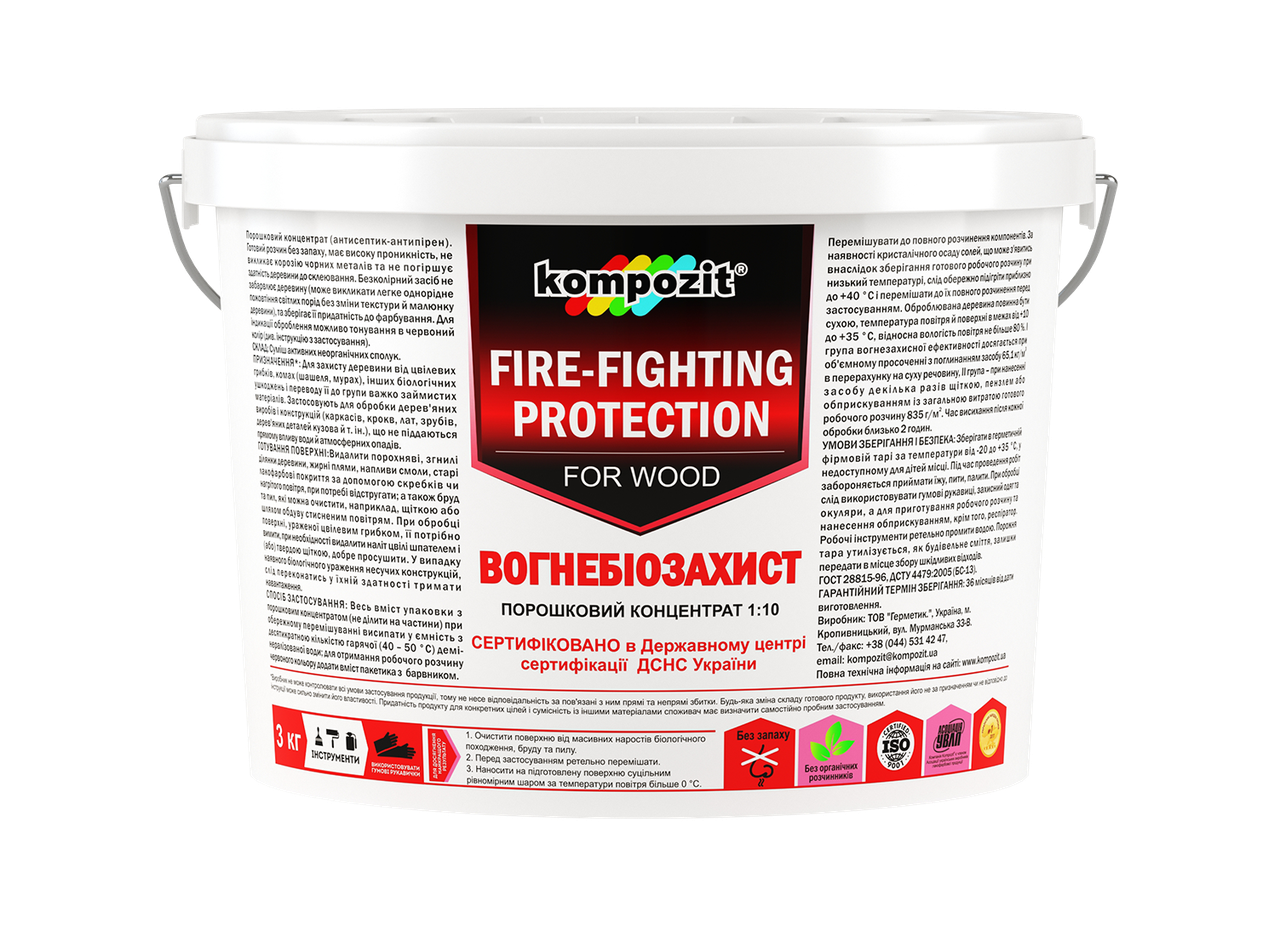 Огнебиозащита для дерева концентрат 1:10 Kompozit (3 кг)