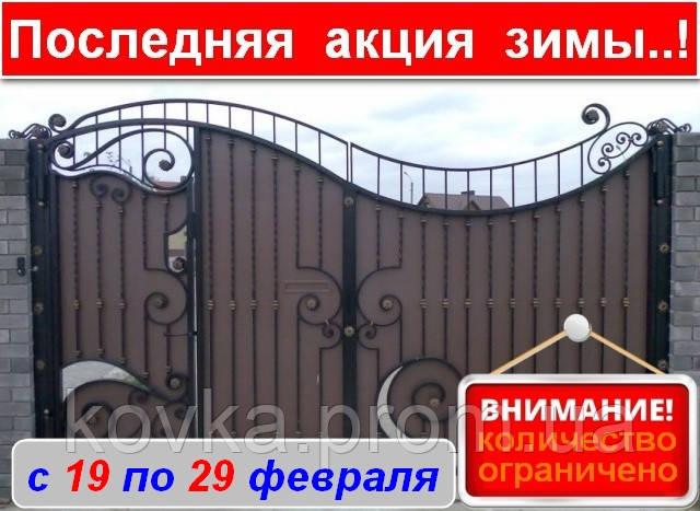 Кованые ворота с встроенной калиткой из профнастилом, код: Р-0132