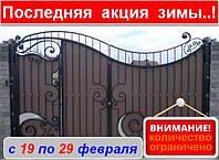 Кованые ворота с встроенной калиткой из профнастилом, код: Р-0132, фото 1
