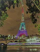 Рисование по номерам Радуга Парижа  40х50см Rainbow Art™