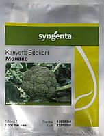 Семена капусты брокколи Монако F1 (Syngenta) - 2 500 шт, среднеспелая (70-75 дней)