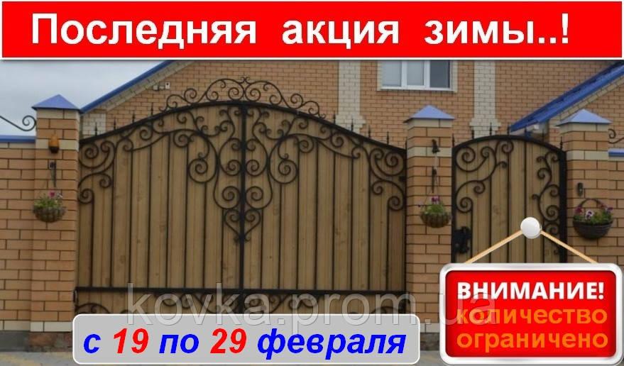 Ворота с коваными элементами и профнастилом, код: Р-0139
