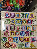 ЕКО игрушка из дерева.Детский алфавит -сортерт /букварь /Цифры