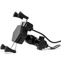 Тримач телефону WUPP CS-330H1X з USB , GPS для мото на руль , метал, універсальний, (два типа крепежа)