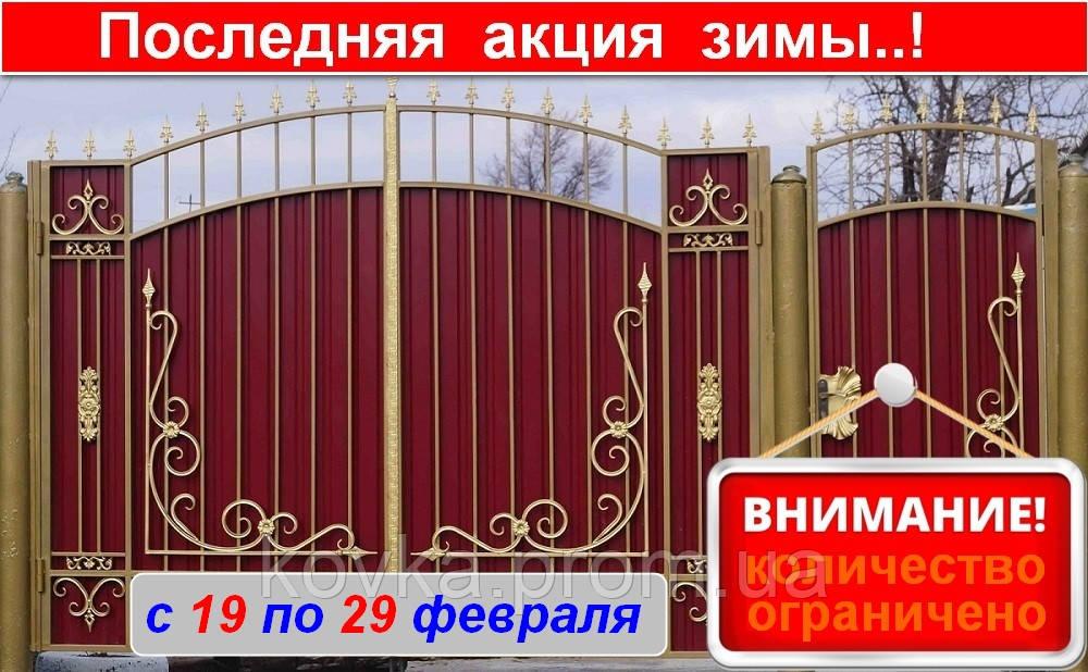 Ворота с калиткой и элементами ковки, код: Р-0149