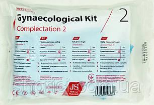 Набор гинекологический № 2 смотровой одноразовый/ JS
