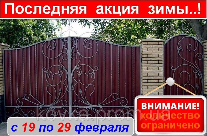 Ворота кованые из профнастилом, код: Р-0171
