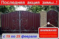 Ворота кованые из профнастилом, код: Р-0171, фото 1
