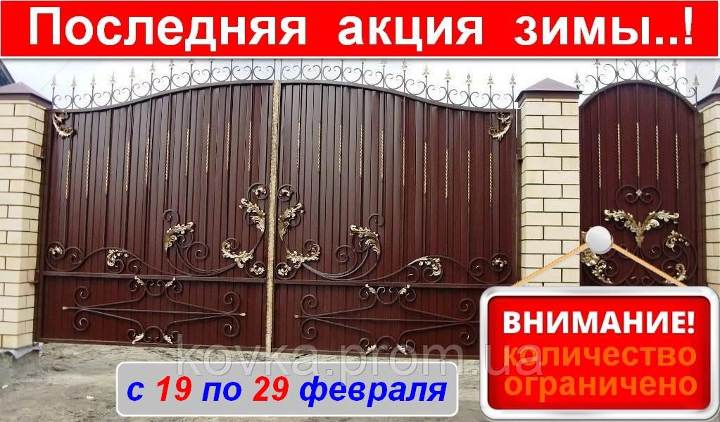 Ворота распашные с коваными листьями, код: Р-0172