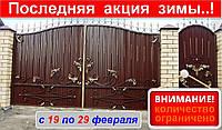 Ворота распашные с коваными листьями, код: Р-0172, фото 1