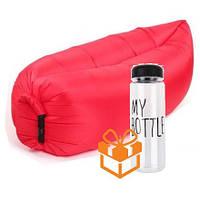 """Надувной диван Air Sofa ламзак красный, лежак, диван-матрас + Подарок бутылка """"My Bottle""""! Топ Продаж"""