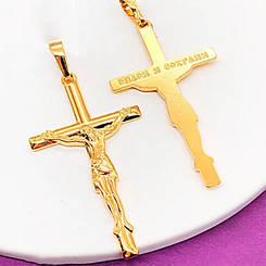 Крестик тонкий Xuping Jewelry с распятием медицинское золото, позолота 18К А/В 4936