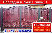 Кованые ворота с калиткой из профнастилом, код: Р-0186, фото 1
