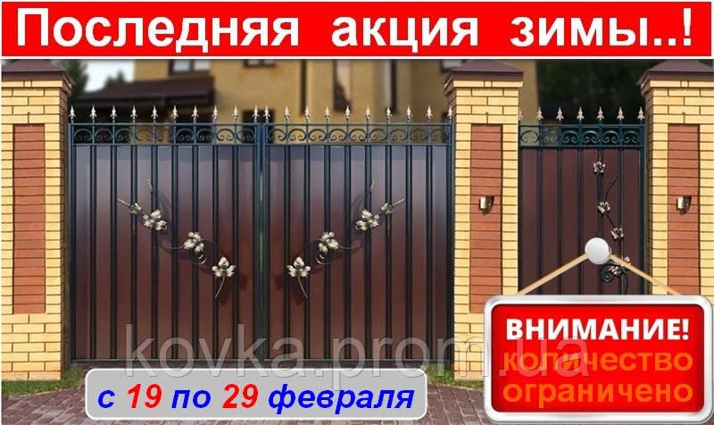 Ворота с коваными элементами и профнастилом, код: Р-0199