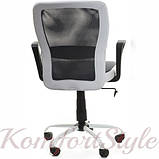 Кресло офисное для персонала Office4You LENO, Black-white 27785, фото 3