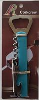 Штопор складаний з відкривачкою арт. 840-5B066