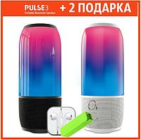Большая колонка Pulse 3 Bluetooth с подсветкой черная и белая в наличии. акустика портативная! Топ Продаж