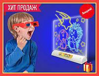 Доска для рисования Toy 3D Magic развивает воображение у ребенка! Топ Продаж