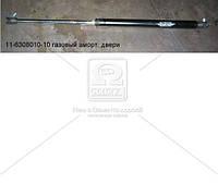 Амортизатор двери ГАЗ 2217 СОБОЛЬ, БАРГУЗИН задн. (ГАЗ), 11.6308010-10