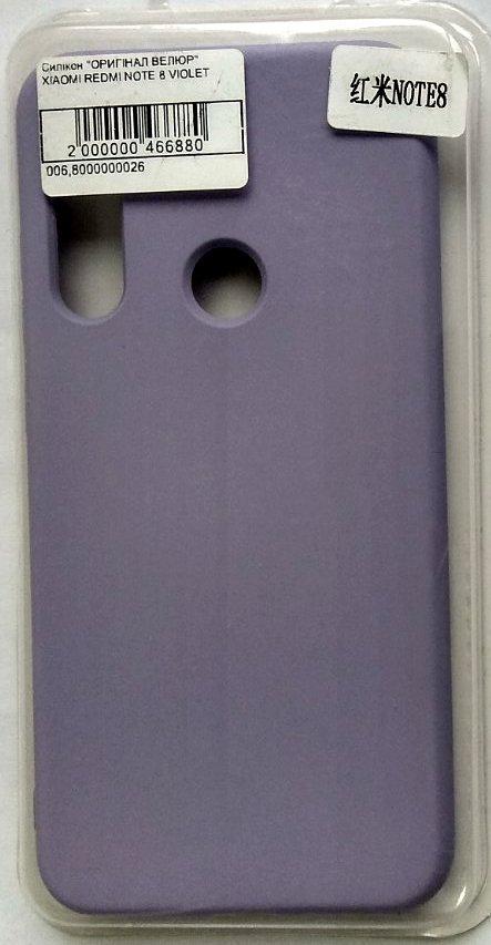 "Силиконовый чехол ""Original Silicone Case"" Xiaomi Redmi Note 8 violet"